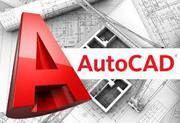 Курс проектирования Auto Cad 2D,  3D и Autodesk 3ds Max.